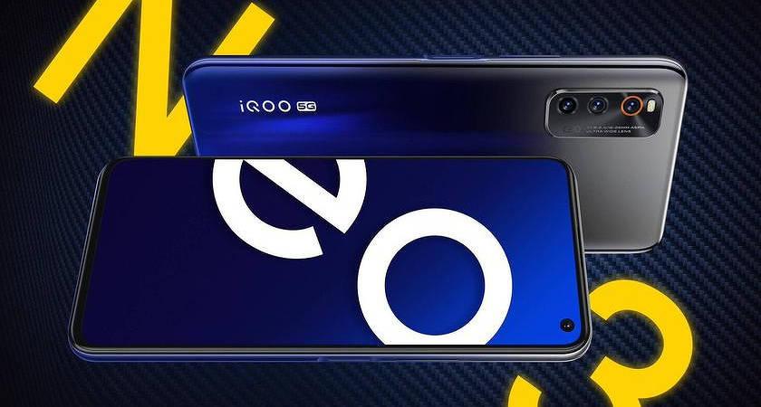 Vivo iQOO Neo3 – самый доступный смартфон на процессоре Snapdragon 865?