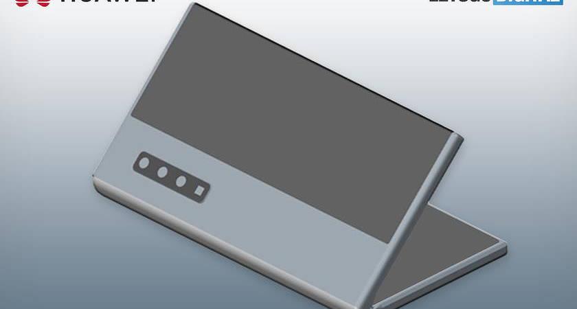 Huawei планируют сделать третий складной смартфон!?