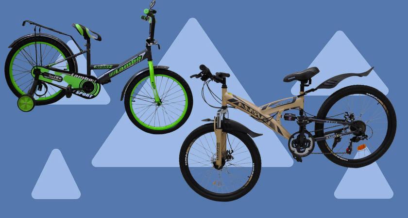 Лучшие велосипеды для детей 2020 года