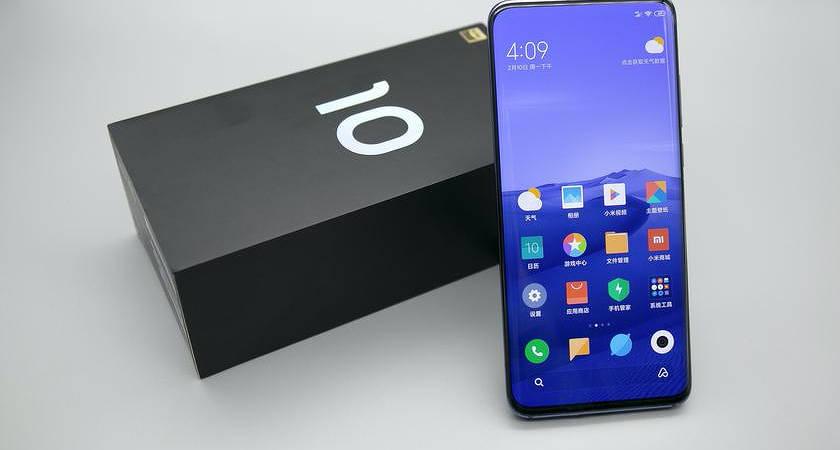 Xiaomi планирует до конца года представить улучшенную версию Mi 10