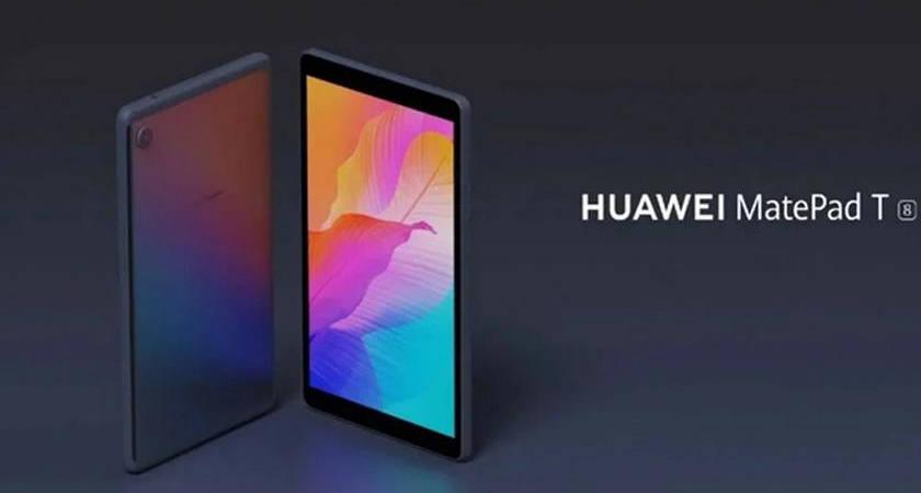 Huawei MatePad T8 – новый бюджетный планшет на процессоре MediaTek MTK8768