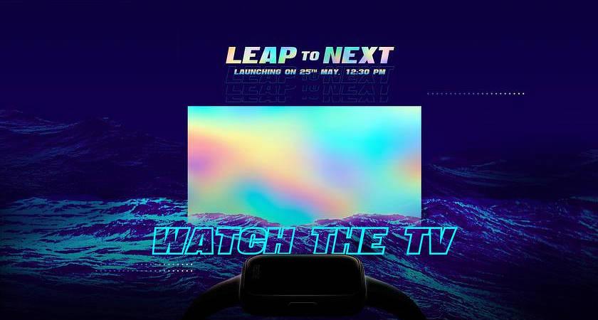 25 мая состоится презентация смарт-телевизоров Realme
