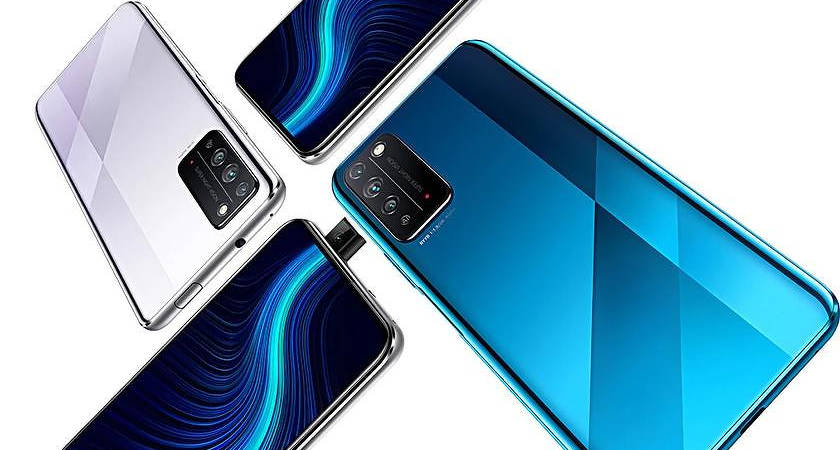 Huawei вскоре выпустит самый дешевый смартфон в линейке 5G – Enjoy Z