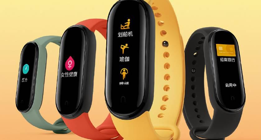 Представлены рендеры Xiaomi Mi Band 5 с NFC