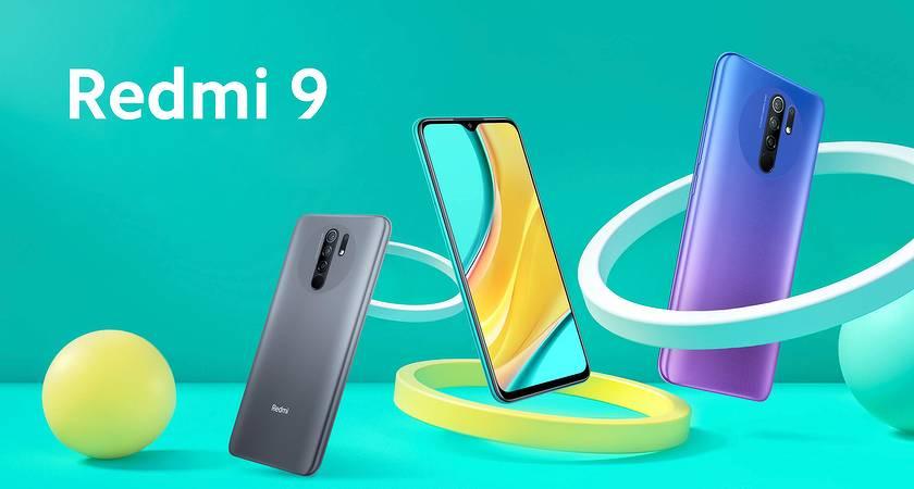 Redmi 9 – новый бюджетный смартфон с NFC на чипе MediaTek Helio G80