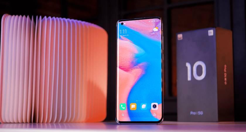 Xiaomi планирует выпустить еще один флагман – теперь это Mi 10 Pro+