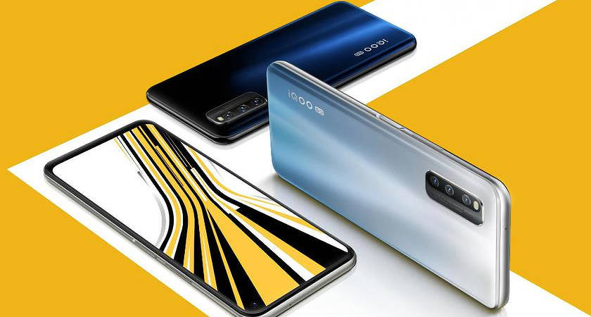 Vivo покажут смартфон iQOO Z1x 5G уже 9 июля