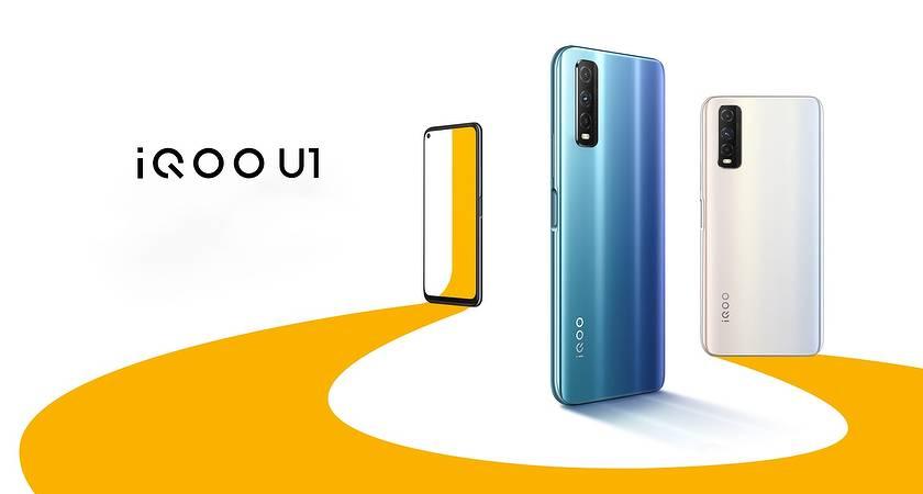 Vivo iQOO U1 – новый бюджетный смартфон на Snapdragon 720G