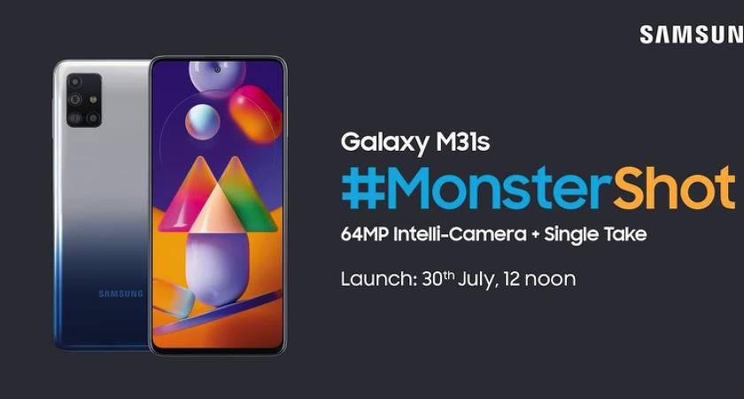 Samsung Galaxy M31s c 6000-мАч батареей покажут уже 30 июля