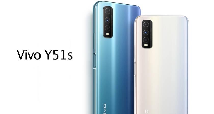 Vivo Y51s – новый смартфон на Exynos 880