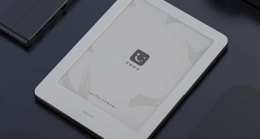 Xiaomi запатентовали новый ридер Mi Ebook Reader