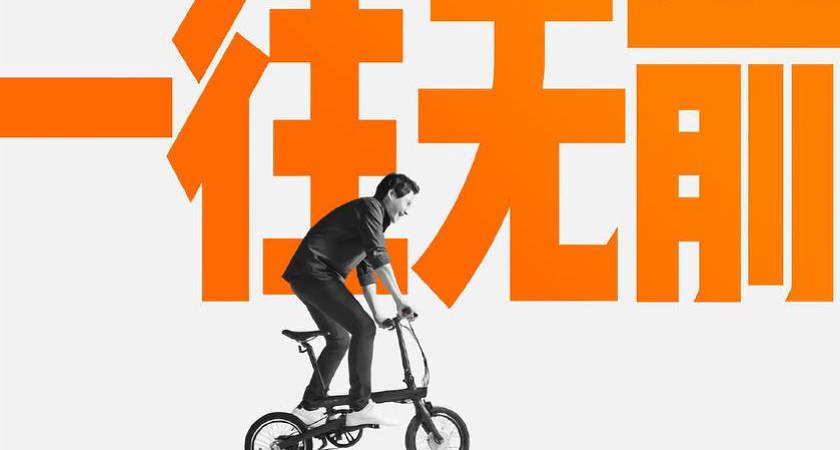 Xiaomi уже 11 августа организует онлайн представление своих гаджетов