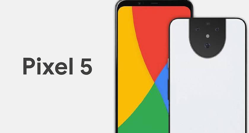 Google Pixel 5 обнаружили в базе AI Benchmark с процессором Snapdragon 765G