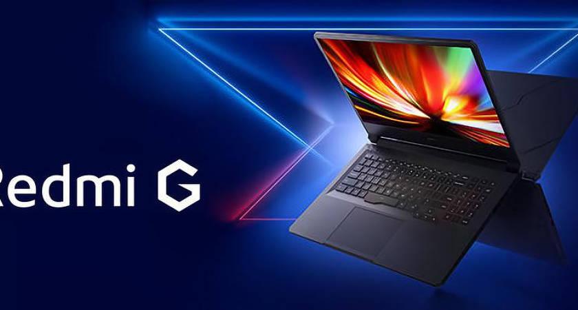 Уже 14 августа состоится презентация недорого ноутбука Xiaomi Redmi G