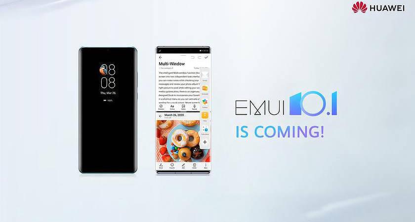 Huawei P30 и другие смартфоны бренда стали получать EMUI 10.1