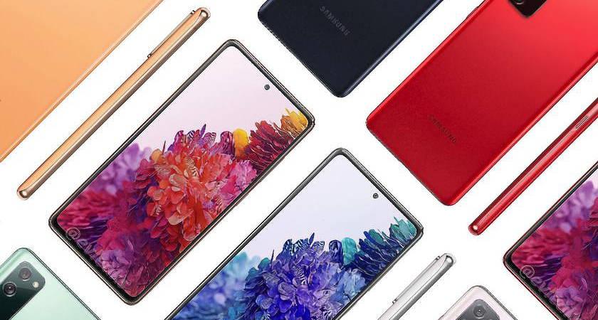 Samsung Galaxy S20 Fun Edition появился на пресс-рендерах в шести раскрасках