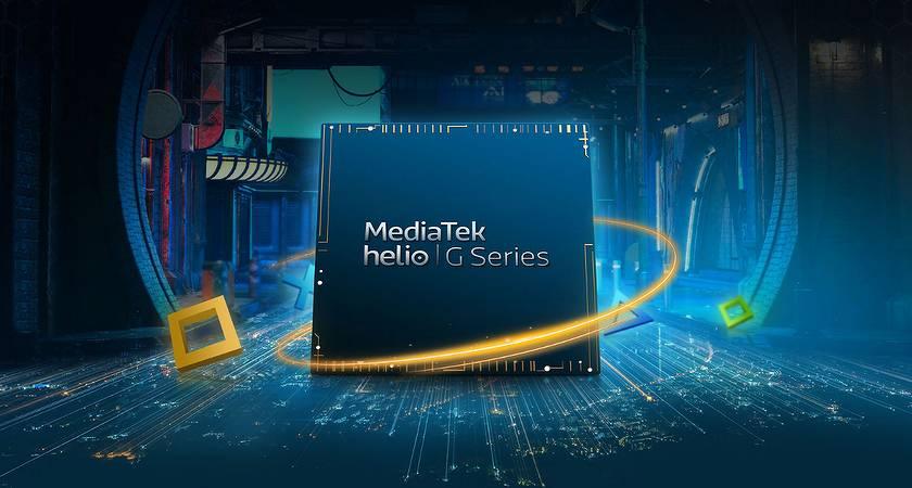 Компания MediaTek показала новый процессор серии Helio G95