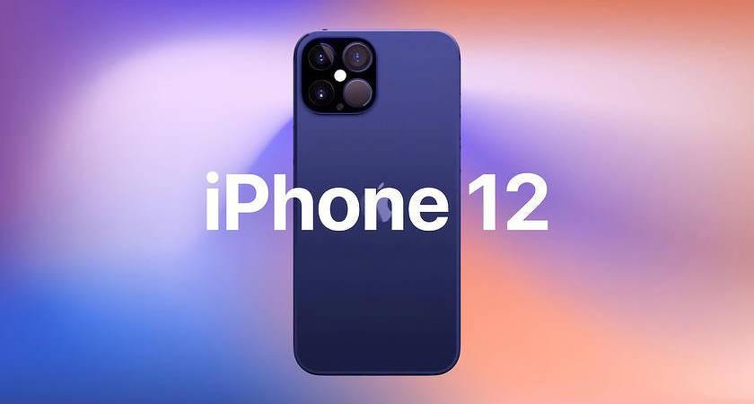 Apple планируют показать iPhone 12 в режиме онлайн, названа дата выхода