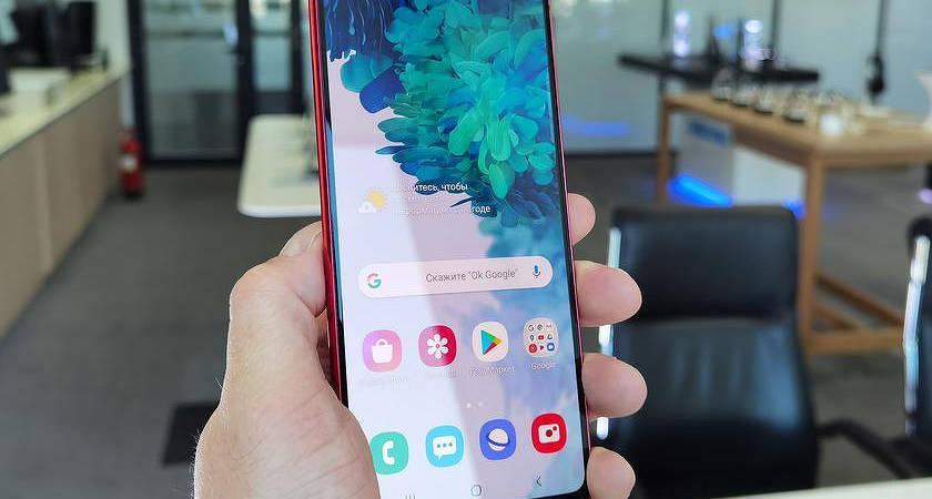 Samsung Galaxy S20 FE – новая версия топового флагмана для молодых и амбициозных пользователей
