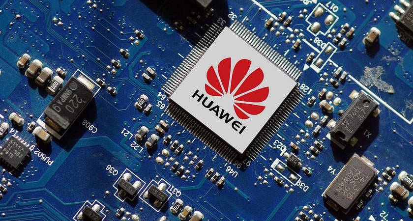Неужели белая полоса? Intel получила лицензию на сотрудничество с Huawei