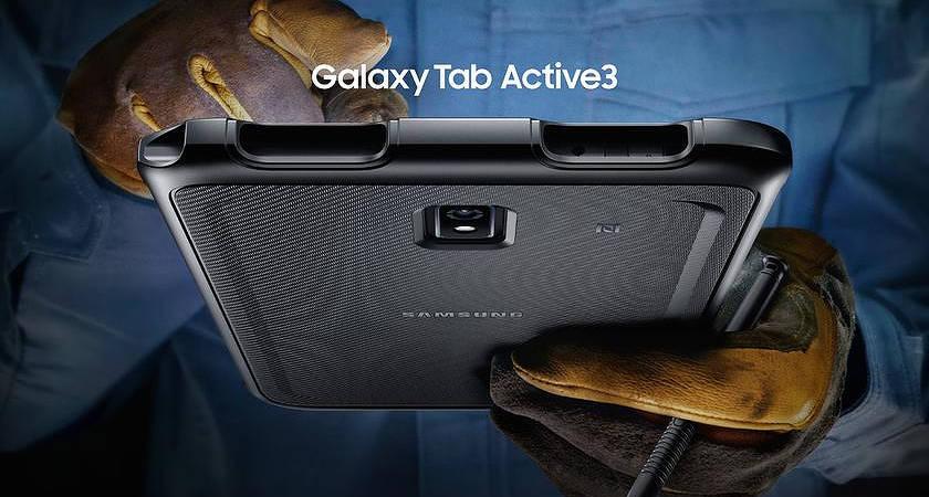 Galaxy Tab Active – еще один защищенный планшет от Samsung