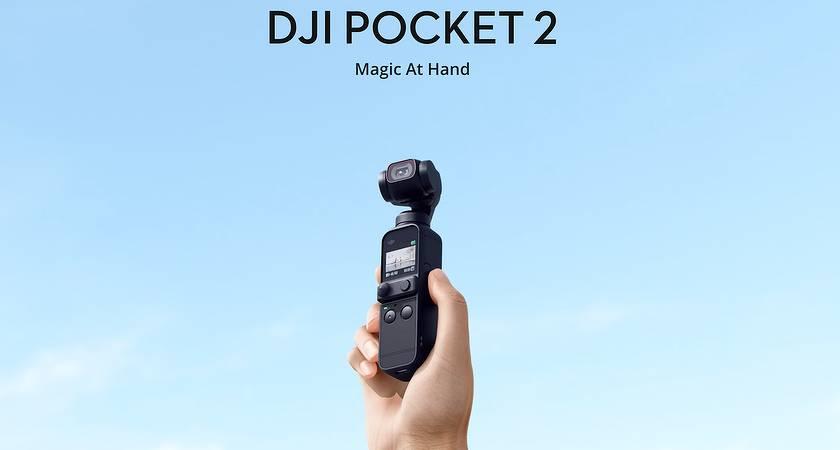 DJI Osmo Pocket 2 – новая компактная экшн-камера с сенсором на 64 Мп