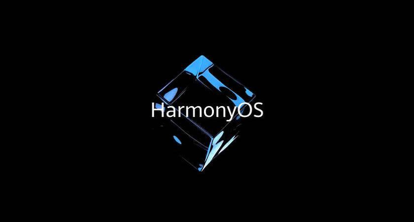 Huawei может отказаться от EMUI, и перейти на Harmony OS