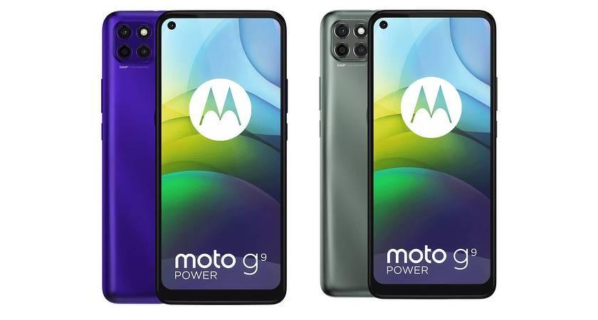 Moto G9 Power: бюджетник с Qualcomm Snapdragon 662 и и батареей на 6000 мАч