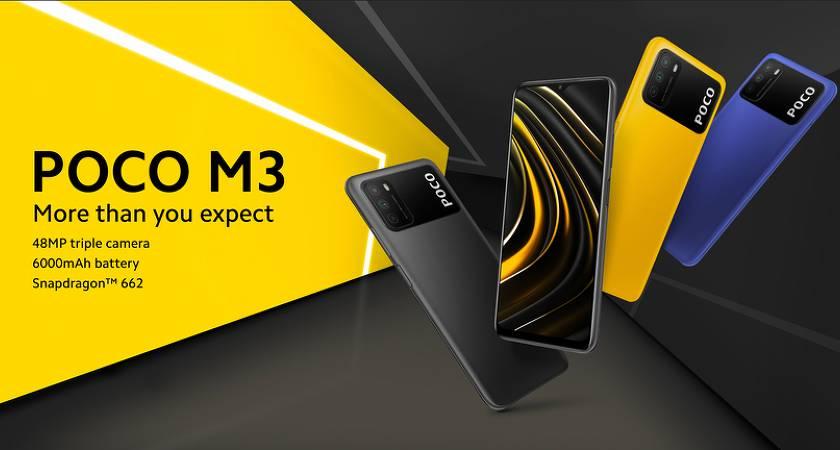 POCO M3: новый смартфон за 149 долларов с отличными характеристиками