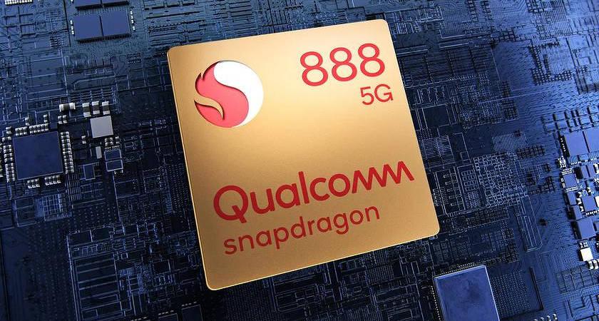 Xiaomi Mi 11 может первым получить процессор Snapdragon 888