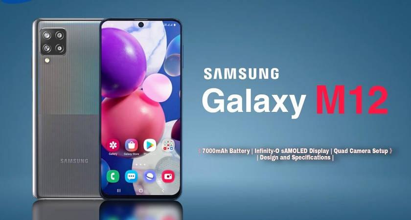 Samsung Galaxy M12 прошел сертификацию Bluetooth SIG и Wi-Fi Alliance