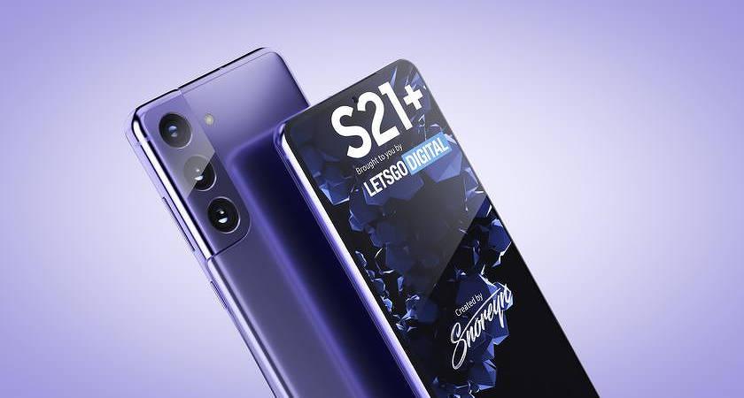 Теперь точно: Samsung Galaxy S21 не получит адаптер питания