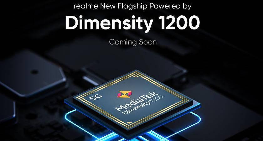 Realme X9 Pro получит чип MediaTek Dimensity 1200