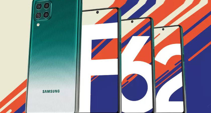 Galaxy F62 – новый смартфон Samsung, но непонятной серии