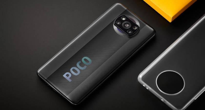 Стало понятно, когда Xiaomi покажет POCO X3 Pro