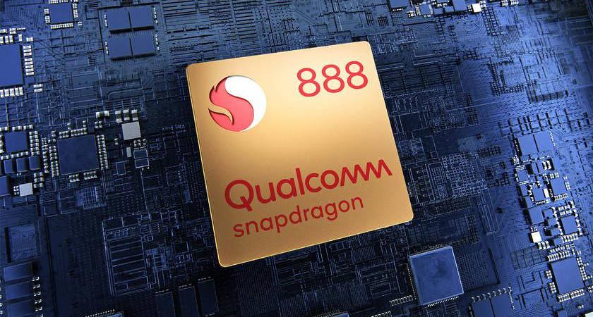 Snapdragon 888 может выйти в упрощенной версии без 5G?