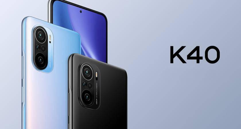 Больше 1 млн: сколько компания Xiaomi реализовала Redmi K40?