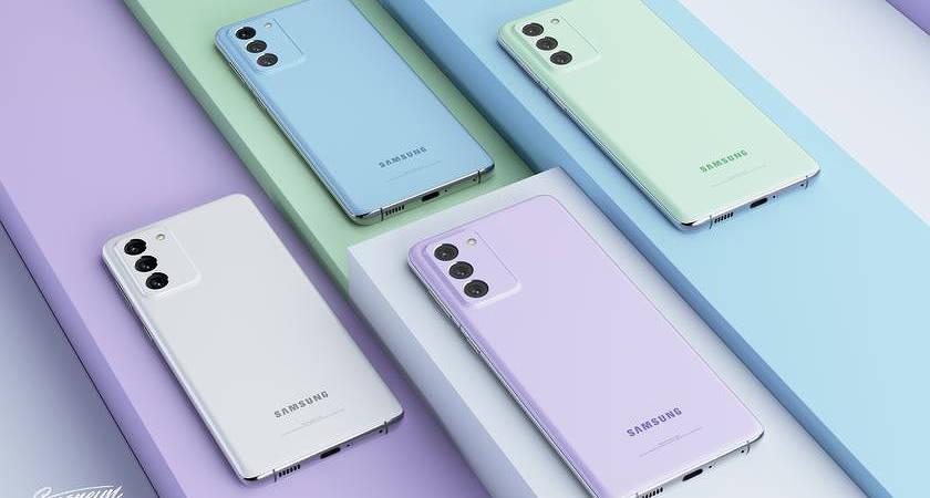 Galaxy S21 FE появится в продаже уже в ближайшем будущем