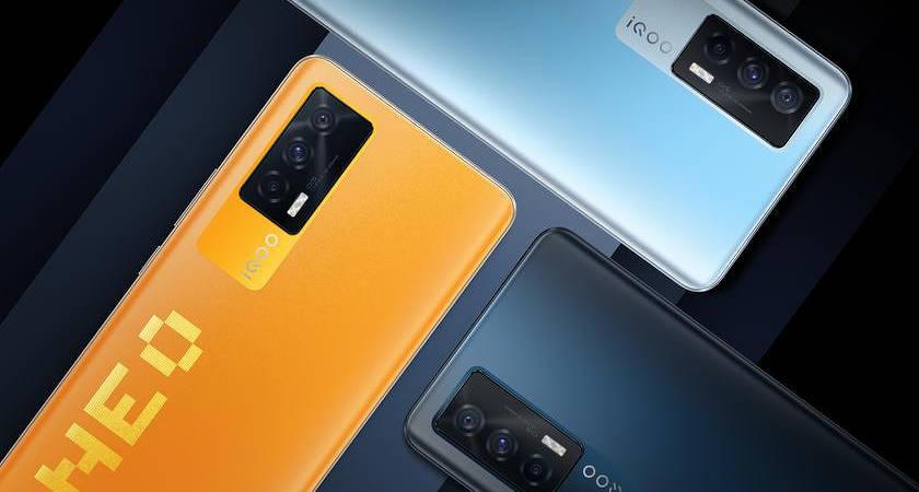 Vivo планирует представить новую версию iQOO Neo 5 на чипе Snapdragon 870