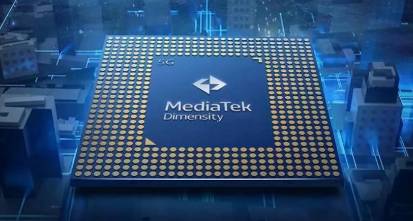 MediaTek планирует создать новый 5G-процессор серии Dimensity 900