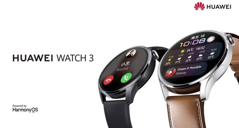 Huawei Watch 3 будет работать на базе HarmonyOS