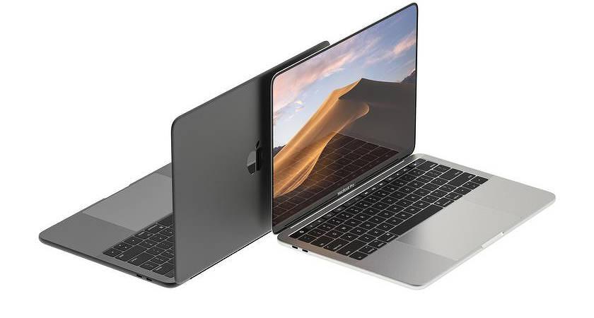 Apple передумала показывать MacBook Pro на WWDC 2021