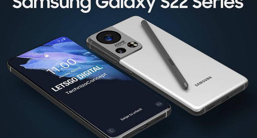 Samsung Galaxy S22 оснастят быстрой зарядкой на 65 Вт, наверное…