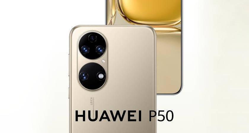 За несколько часов до: в сети появился ролик Huawei P50