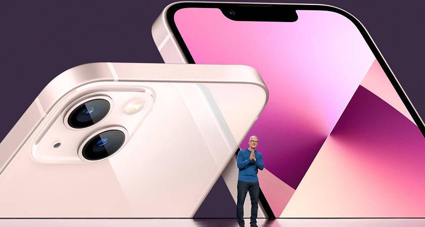 Завершилась новая презентация Apple: что показали на осенней выставке?
