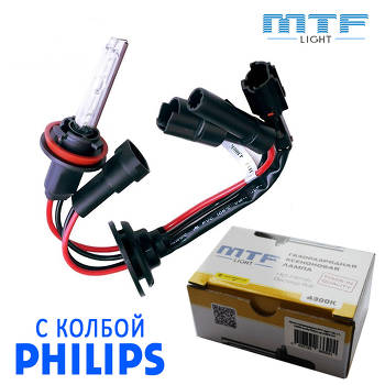 MTF-LIGHT Н7 с колбой PHILIPS
