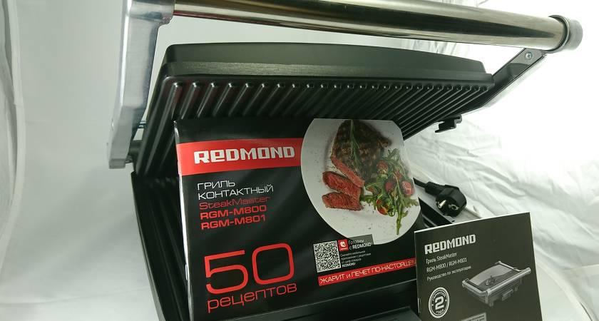 Обзор электрогриля SteakMaster REDMOND RGM-M800