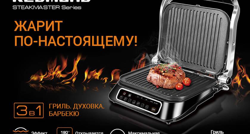 Обзор электрогриля SteakMaster RGM-M805