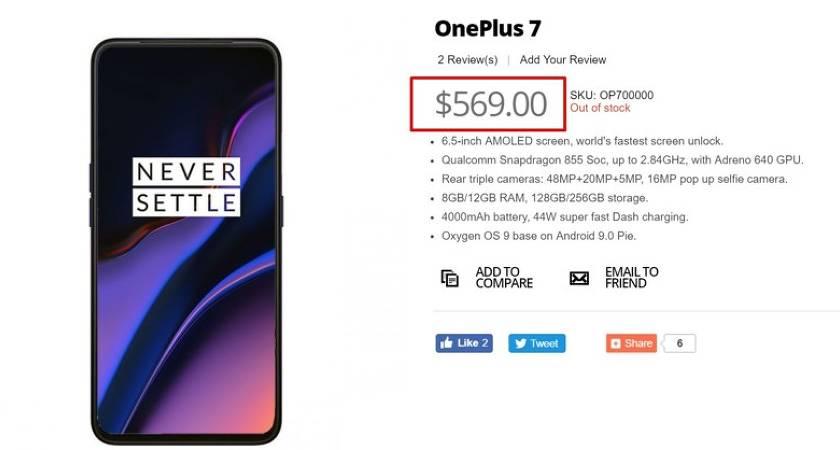 Неужели OnePlus 7 рассекретили за несколько месяцев до релиза?