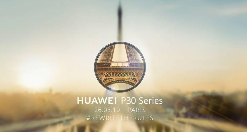 Huawei P30 — первые подробности и дата релиза нового камерофона